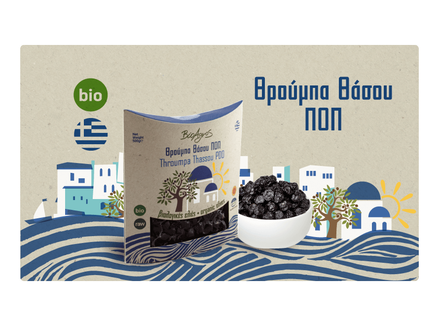 sales greek biological products